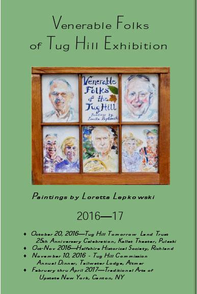 Venerable Folks Exhibit Brochure
